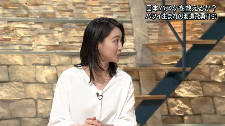 2018年01月16日小川彩佳の画像31枚目