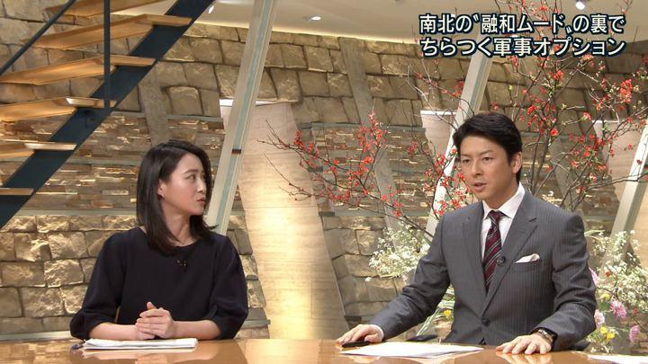2018年01月17日小川彩佳の画像07枚目