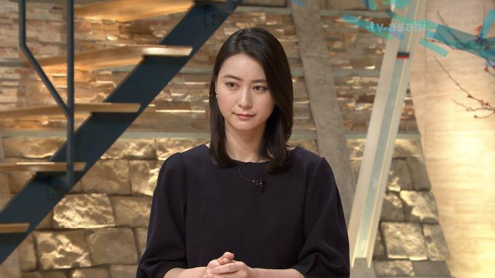 2018年01月17日小川彩佳の画像11枚目