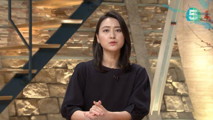 2018年01月17日小川彩佳の画像13枚目