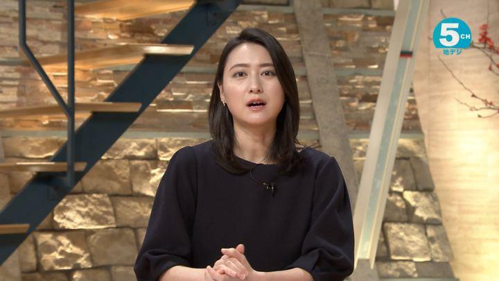 2018年01月17日小川彩佳の画像14枚目