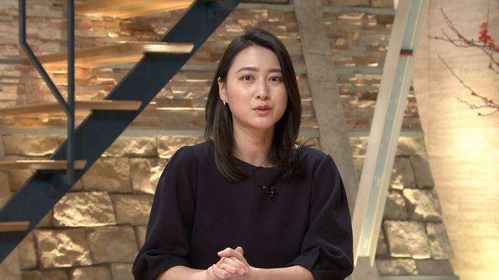 2018年01月17日小川彩佳の画像15枚目