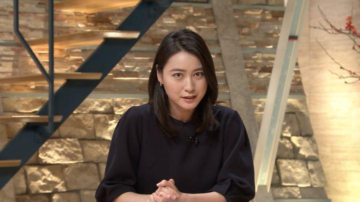 2018年01月17日小川彩佳の画像16枚目