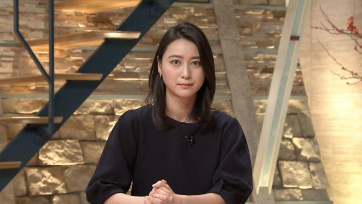 2018年01月17日小川彩佳の画像17枚目