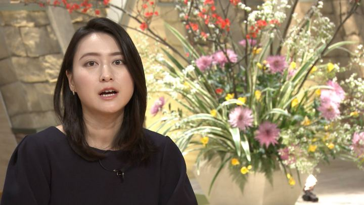 2018年01月17日小川彩佳の画像19枚目