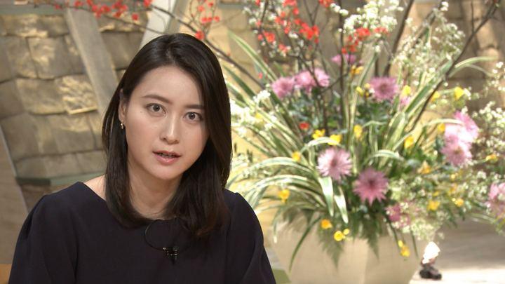 2018年01月17日小川彩佳の画像21枚目