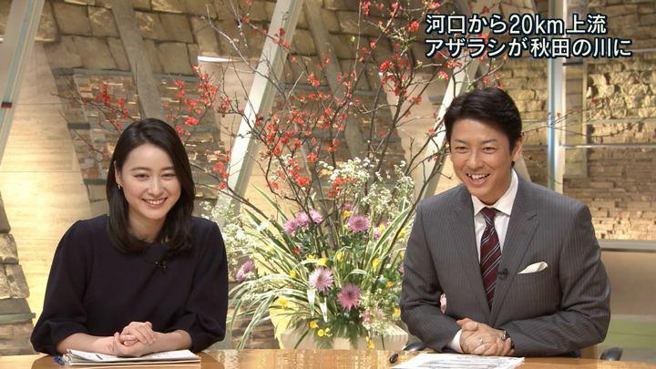 2018年01月17日小川彩佳の画像23枚目