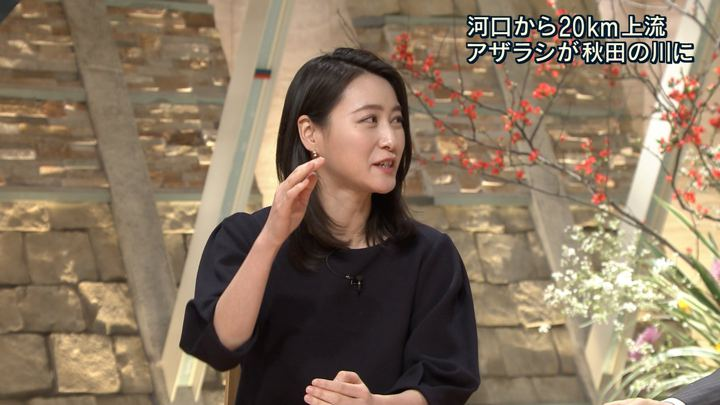 2018年01月17日小川彩佳の画像24枚目