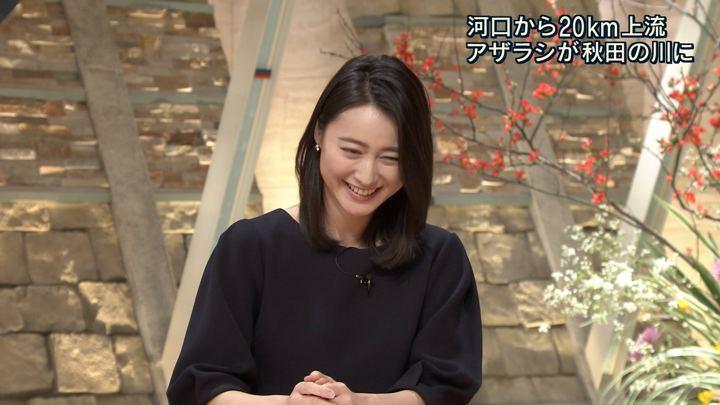 2018年01月17日小川彩佳の画像25枚目