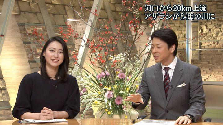 2018年01月17日小川彩佳の画像26枚目