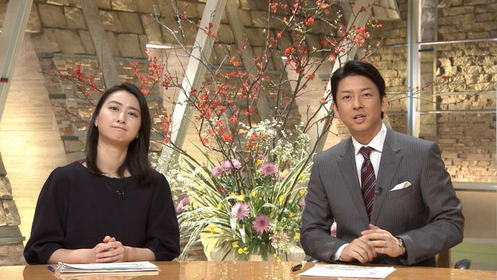 2018年01月17日小川彩佳の画像28枚目