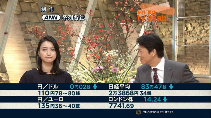 2018年01月17日小川彩佳の画像31枚目