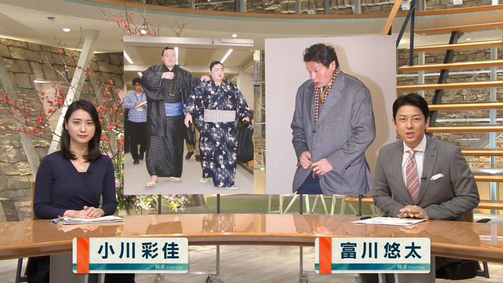 2018年01月18日小川彩佳の画像02枚目