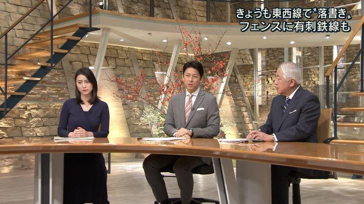 2018年01月18日小川彩佳の画像14枚目