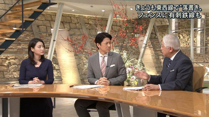 2018年01月18日小川彩佳の画像15枚目