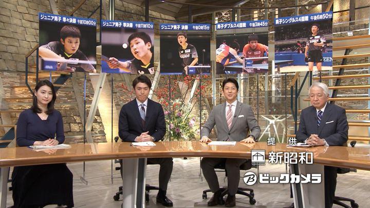 2018年01月18日小川彩佳の画像17枚目