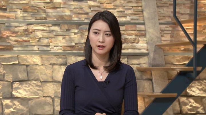2018年01月18日小川彩佳の画像18枚目