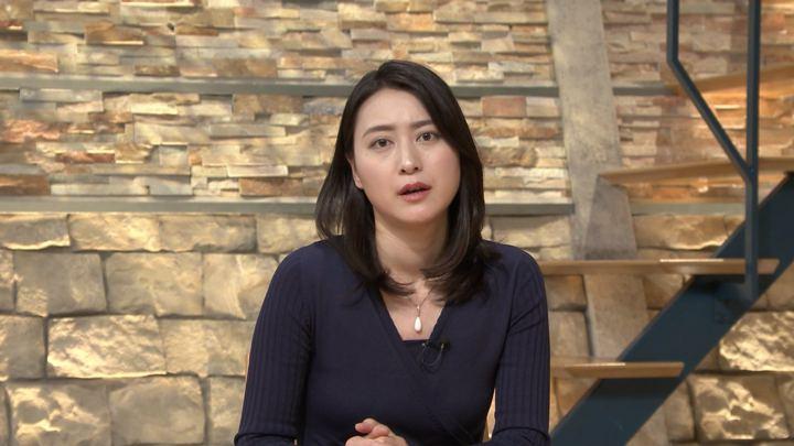 2018年01月18日小川彩佳の画像22枚目