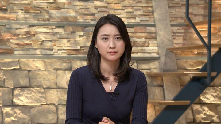 2018年01月18日小川彩佳の画像23枚目