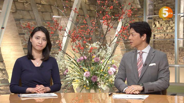 2018年01月18日小川彩佳の画像25枚目
