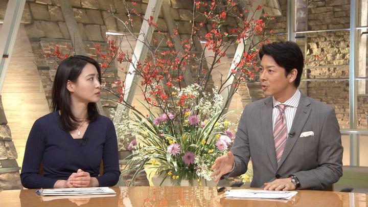 2018年01月18日小川彩佳の画像26枚目