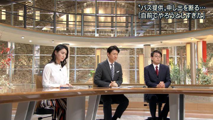 2018年01月19日小川彩佳の画像05枚目