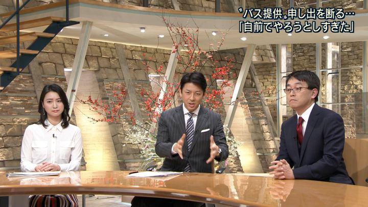 2018年01月19日小川彩佳の画像07枚目