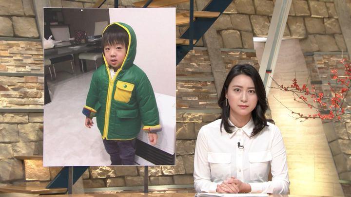 2018年01月19日小川彩佳の画像10枚目