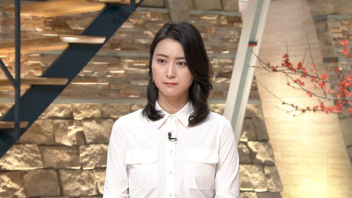 2018年01月19日小川彩佳の画像11枚目