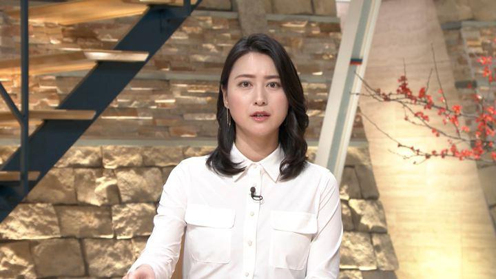 2018年01月19日小川彩佳の画像12枚目