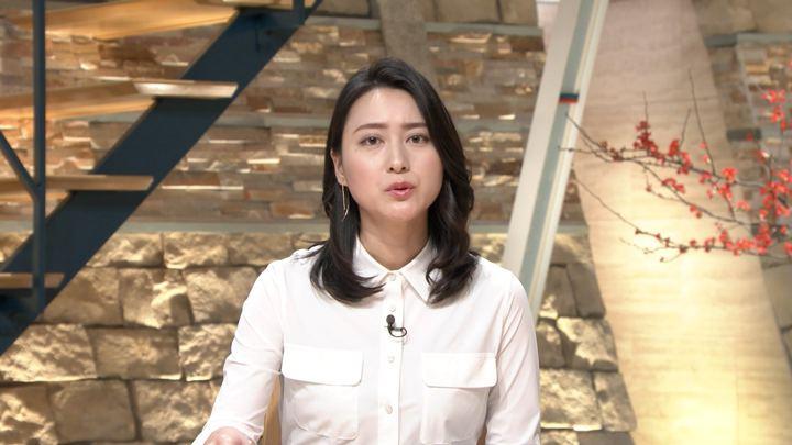 2018年01月19日小川彩佳の画像13枚目
