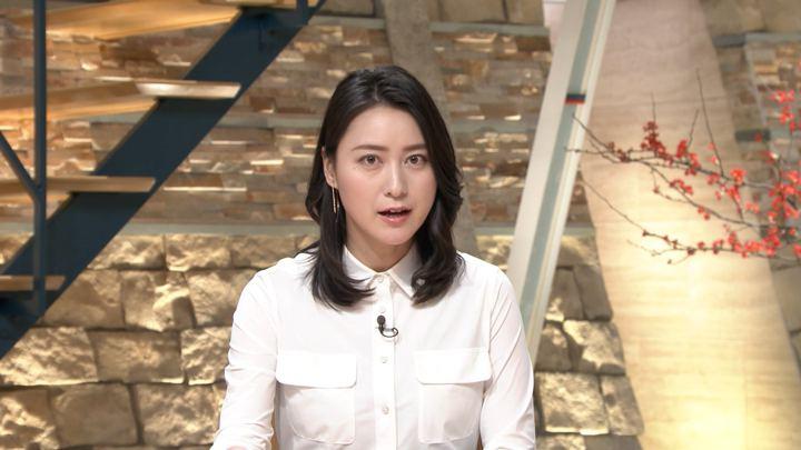 2018年01月19日小川彩佳の画像14枚目