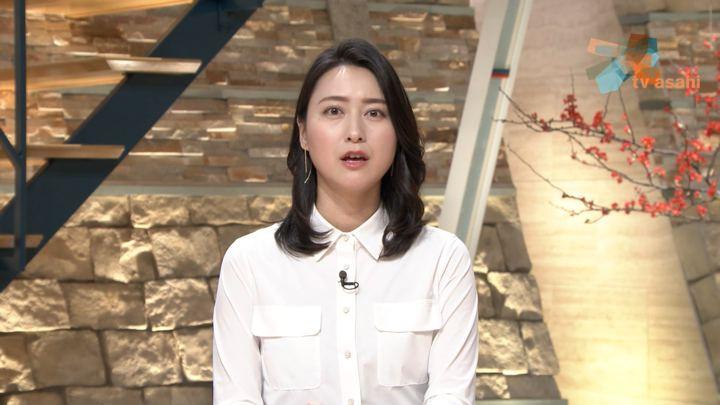 2018年01月19日小川彩佳の画像16枚目