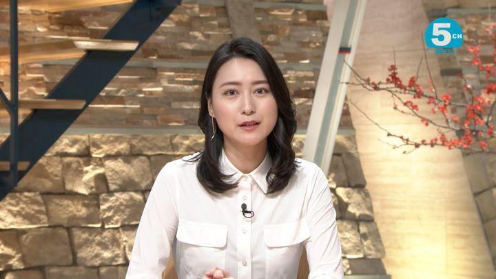 2018年01月19日小川彩佳の画像17枚目