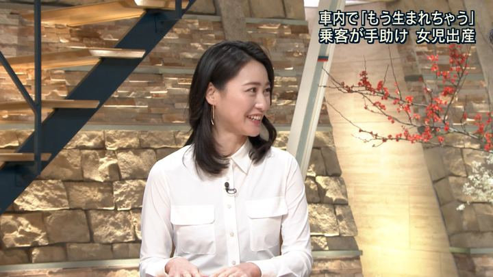 2018年01月19日小川彩佳の画像21枚目