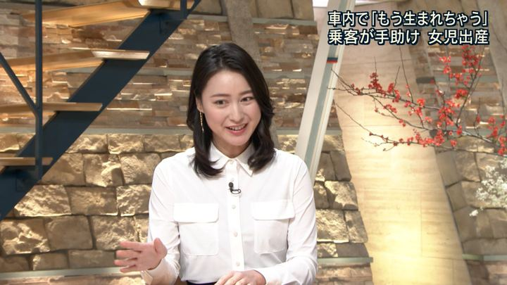 2018年01月19日小川彩佳の画像22枚目