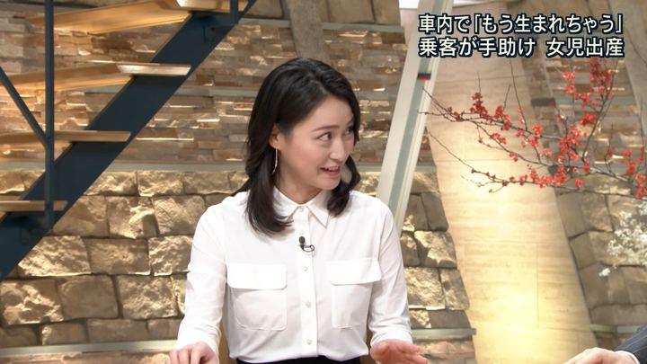 2018年01月19日小川彩佳の画像23枚目