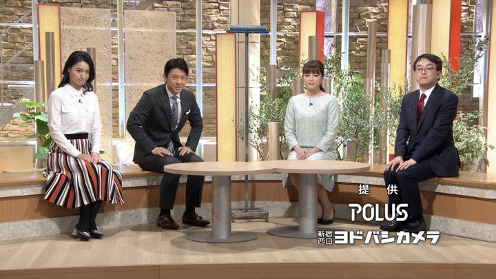 2018年01月19日小川彩佳の画像26枚目