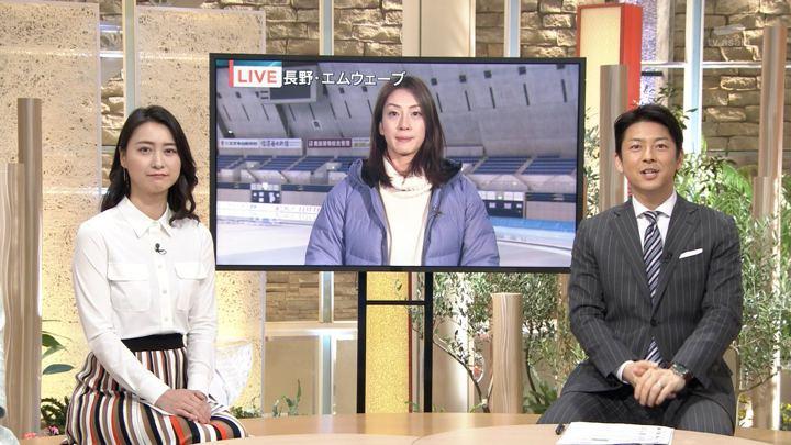 2018年01月19日小川彩佳の画像30枚目