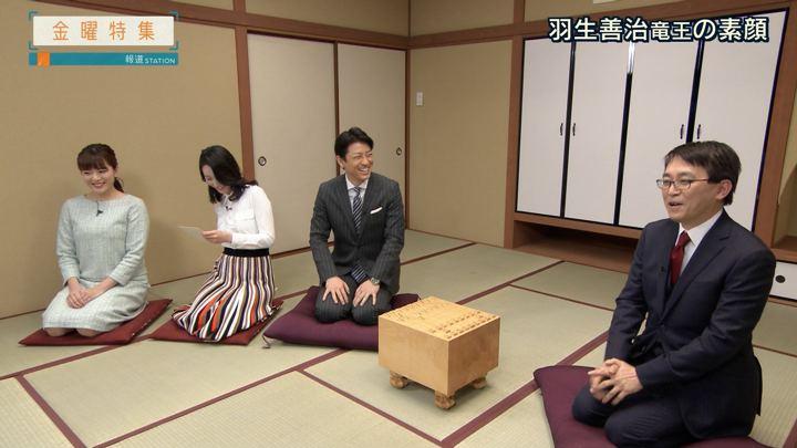 2018年01月19日小川彩佳の画像39枚目