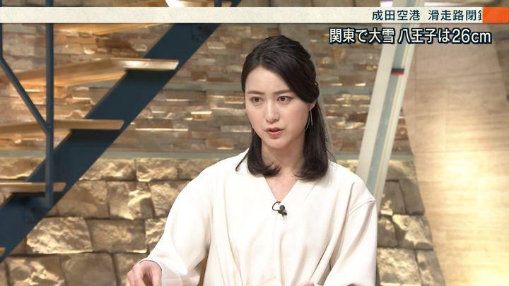 2018年01月22日小川彩佳の画像07枚目