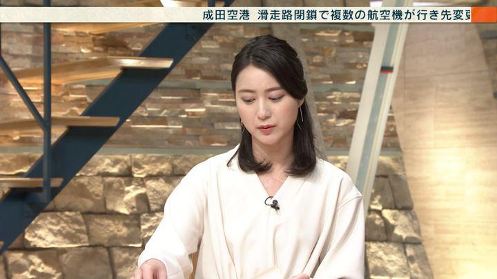2018年01月22日小川彩佳の画像08枚目