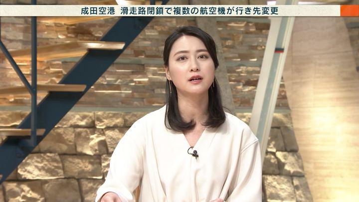 2018年01月22日小川彩佳の画像09枚目