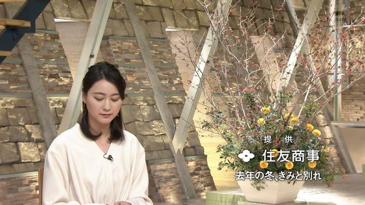2018年01月22日小川彩佳の画像12枚目