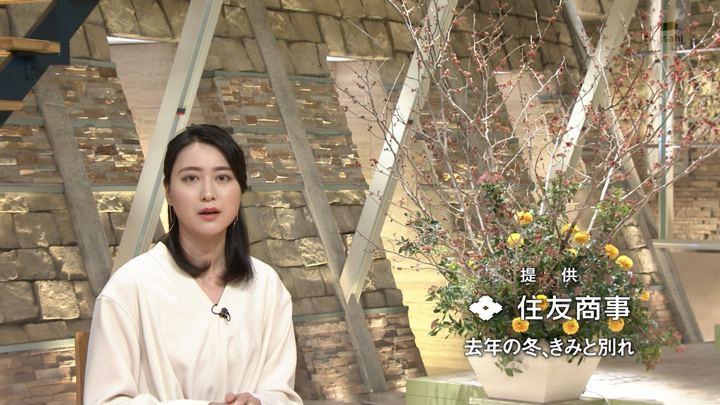 2018年01月22日小川彩佳の画像13枚目