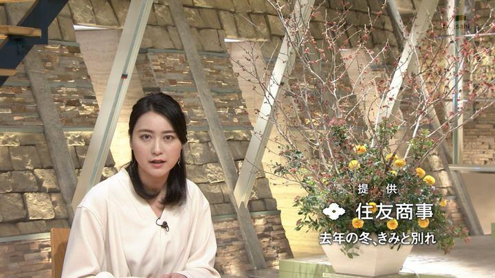 2018年01月22日小川彩佳の画像14枚目