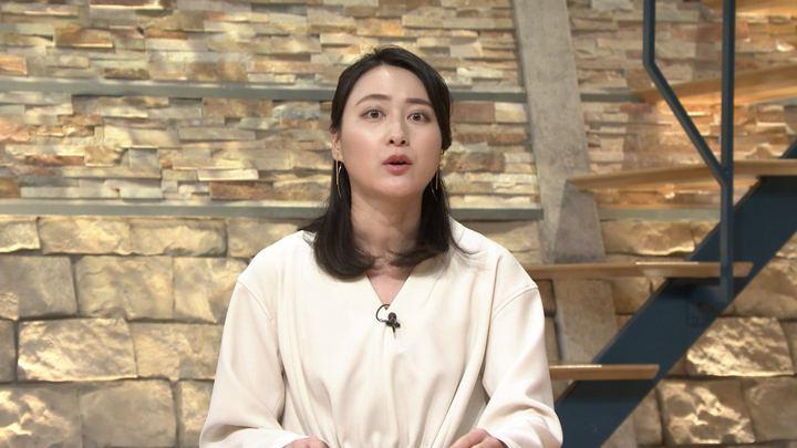 2018年01月22日小川彩佳の画像19枚目