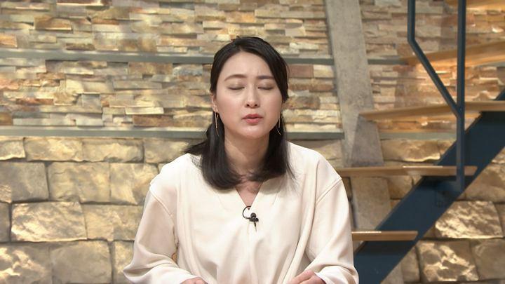 2018年01月22日小川彩佳の画像20枚目