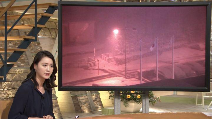 2018年01月23日小川彩佳の画像05枚目