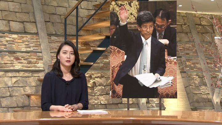 2018年01月23日小川彩佳の画像07枚目